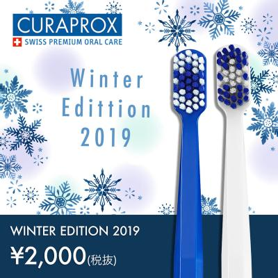 【限定バージョン】Winter Special Edition 2019