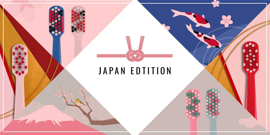 JAPAN EDTITION 2021年おすすめギフト