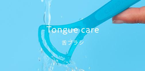 Tongue care